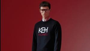 Kb Hong: rigore assoluto